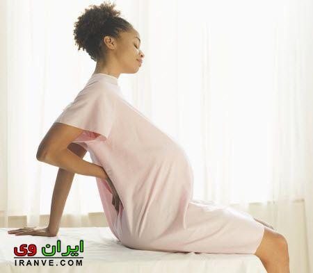 درمان سنتی عفونت ادراری در بارداری
