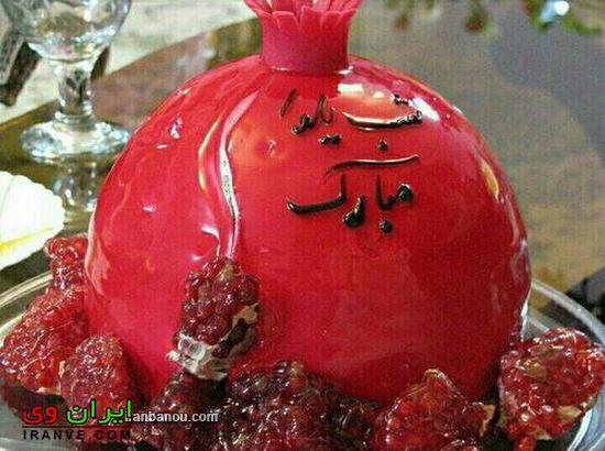 تصاویر پروفایل شب یلدا