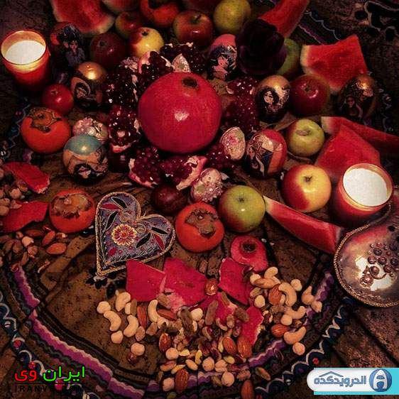 عکس پروفایل برای شب یلدا