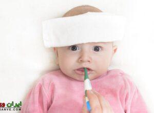 روش های درمان تب کودکان