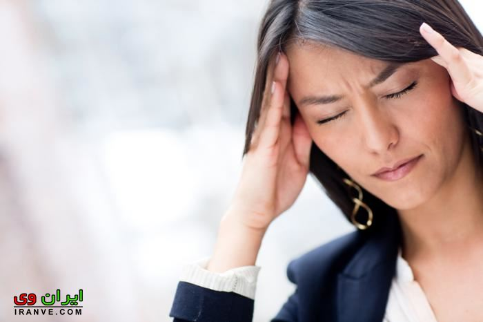 درمان سردرد شدید ناگهانی