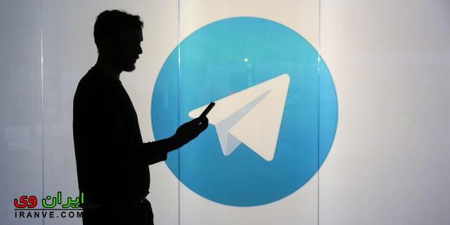 علت فیلتر شدن تلگرام