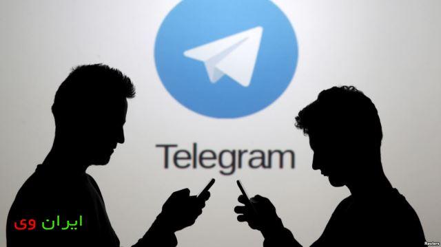 فیلتر شدن تلگرام اردیبهشت سال 97