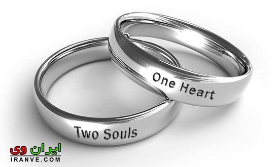 بهترین حلقه ازدواج با نوشته روی آن