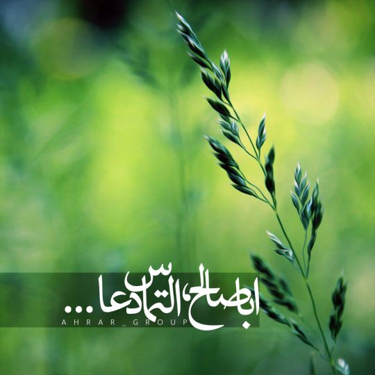 عکس پروفایل امام زمان