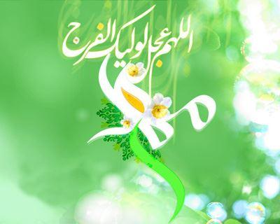 عکس پروفایل امام زمان و بهار