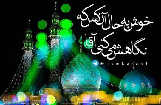 عکس پروفایل امام زمان و عید