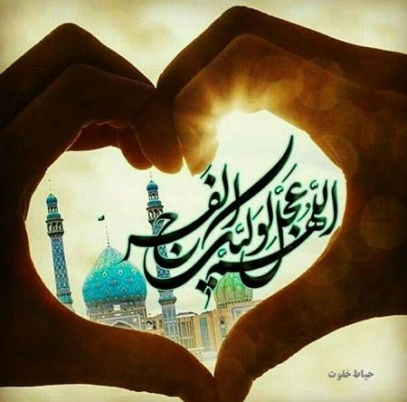 عکس امام زمان برای پروفایل