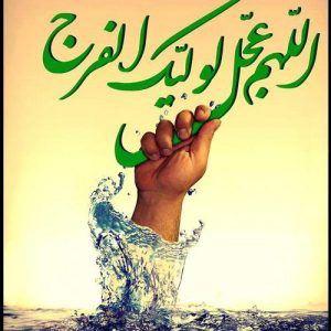 عکس پروفایل امام زمانم