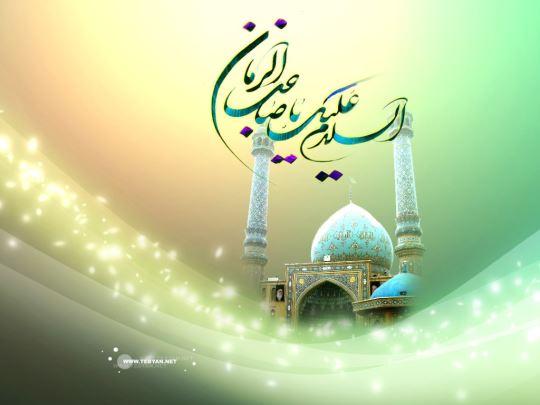 عکس پروفایل امام زمان ع