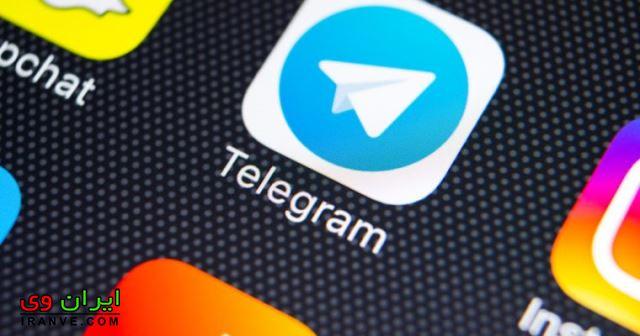 فیلتر شدن تلگرام برای کاربران ایران