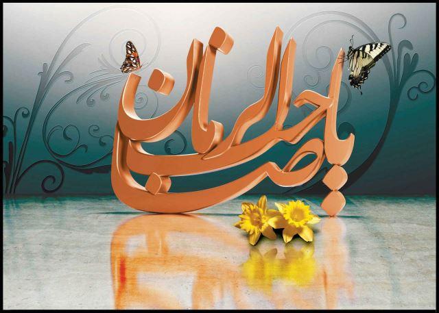 عکس نوشته از تولد امام زمان