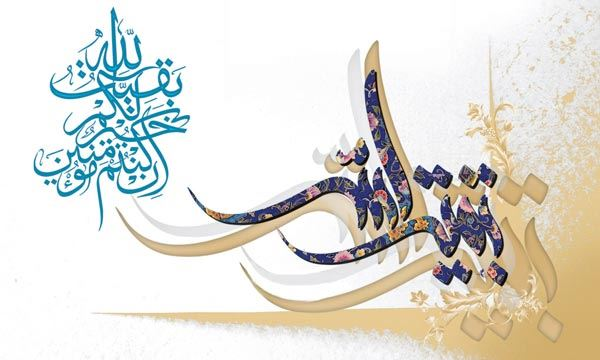 عکس نوشته تبریک تولد امام زمان