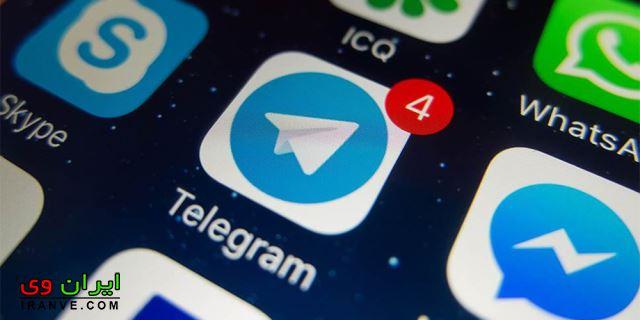 عامل اصلی فیتلر تلگرام چه بود؟