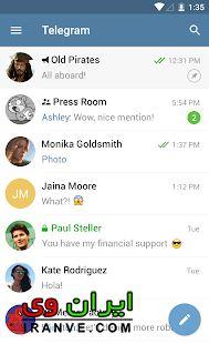 آیا تلگرام فیلتر می ماند؟