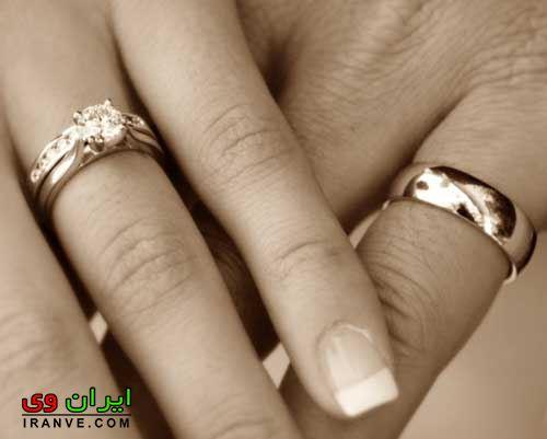 عکس زیبا از حلقه نامزدی عروس و داماد در دست