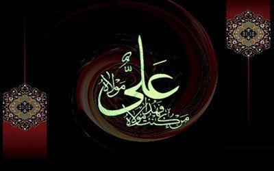 مجموعهعکس پروفایلشهادت امام علی علیه اسلام برای دانلود