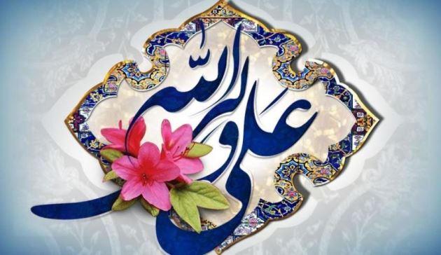 علی ولی الله عکس پروفایل شهادت