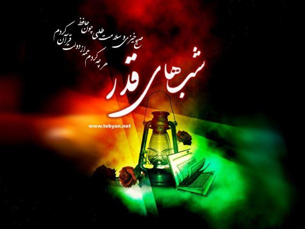عکس نوشته جدیدپروفایل شهادت امام علی