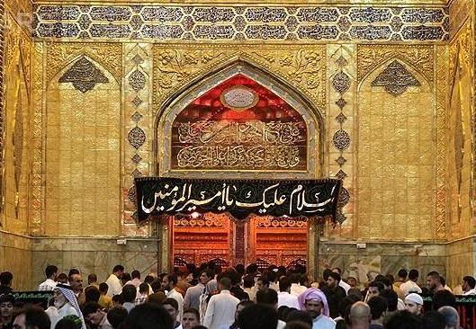 عکس پروفایل حرم امام علی علیه السلام در نجف