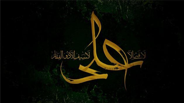 عکس نوشته به مناسبت شهادت مولای متقیان علی