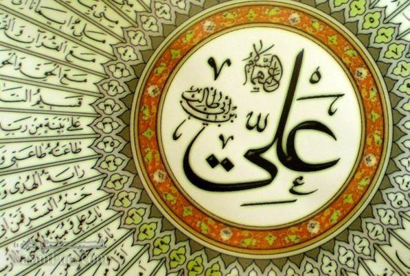 پروفایل شهادت امام علی در شب قدر