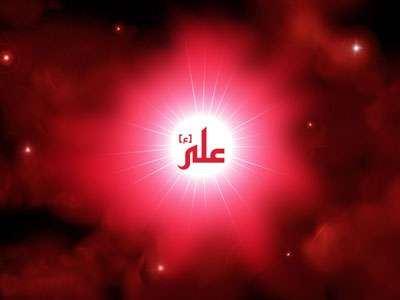 عکس نوشته های شب قدر تسلیت شهادت امام علی مولای متقیان