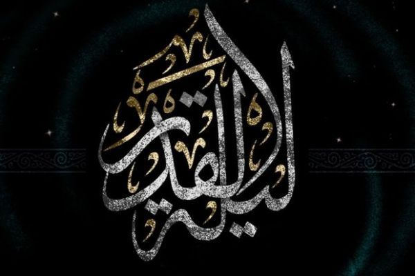 عکس پروفایل لیله القدرشهادت امام علی