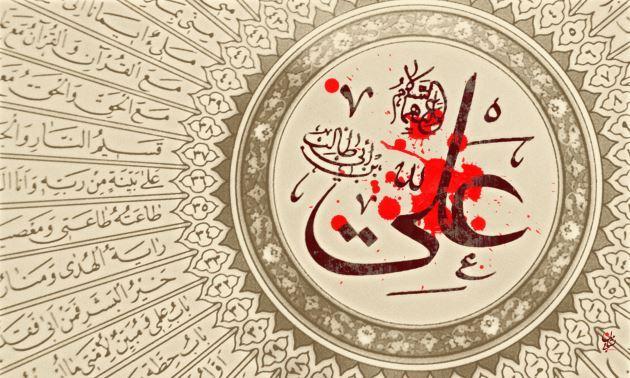 عکس نوشته شهادت امام علی لیله القدر