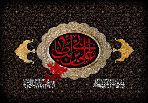 پروفایل شهادت امام علی باعکس نوشتهتسلیت