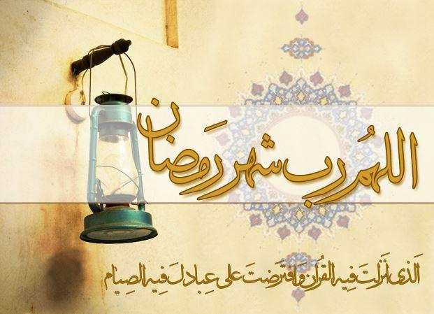 عکس پروفایل به مناسبت ماه رمضان