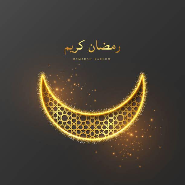 بهترین عکس پروفایل ماه رمضان برای استفاده در شبکه های اجتماعی