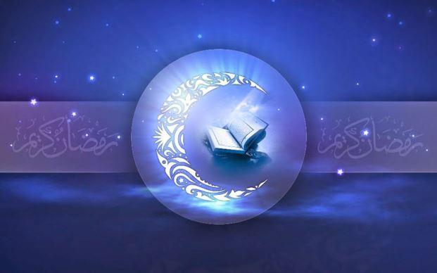 تصاویر پروفایل ماه رمضان