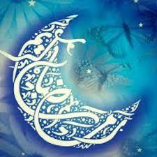 پروفایل برای ماه مبارک رمضان
