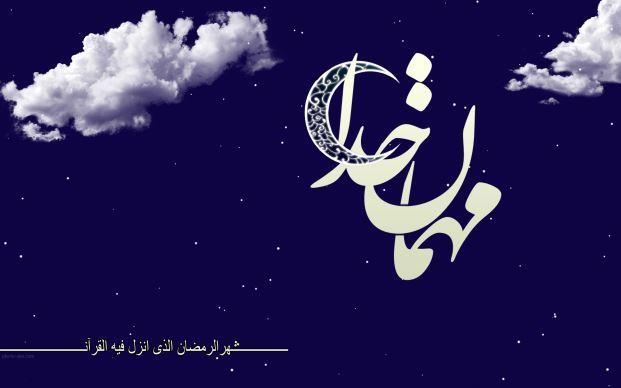 زیباترین جملات ماه رمضان برای پروفایل