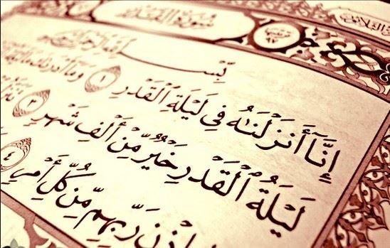 متن پروفایل با جملات زیبا ماه رمضان