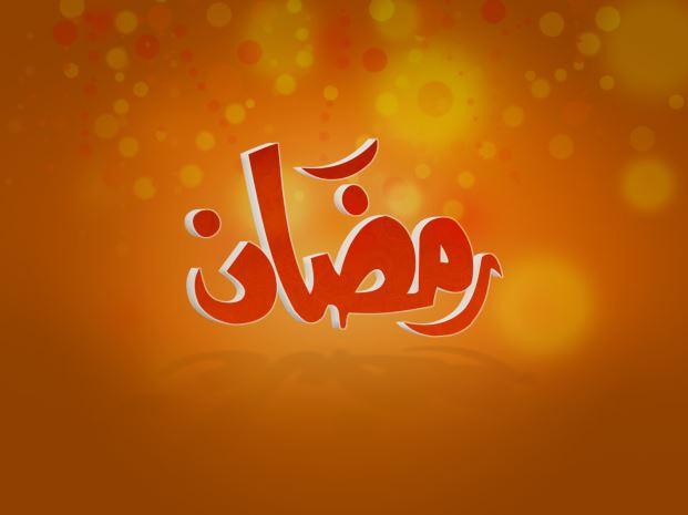 عکسهای ماه رمضان برای پروفایل