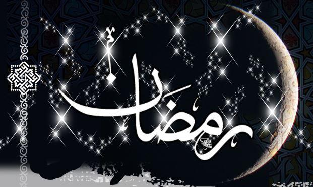 عکس پروفایل جدید واتساپ برای ماه رمضان