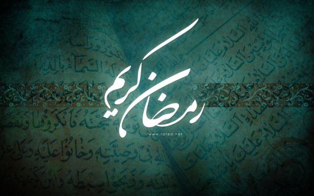 تصاویر زیبای پروفایل به مناسب ماه رمضان