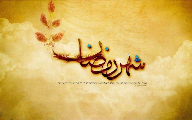 عکس های پروفایل برای ماه رمضان