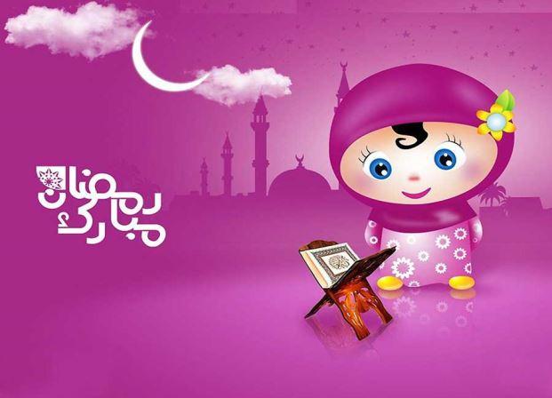 عکس پروفایل برای ماه مبارک رمضان کودکانه بچگانه دخترانه