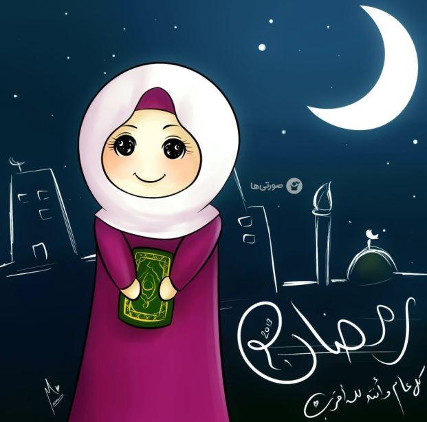 عکس پروفایل به مناسبت ماه مبارک رمضان