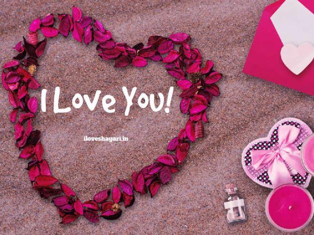 عکس پروفایل عاشقانه آی لاو یو صورتی رنگ