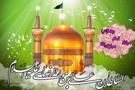عکس پروفایل امام رضا , عکس پروفایل برای تبریک تولد امام رضا