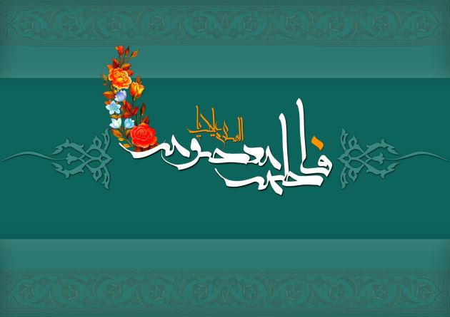 عکس پروفایل به مناسبت تولد حضرت معصومه