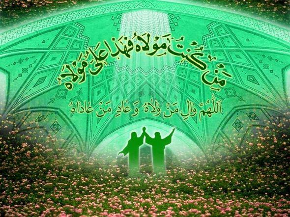 زیباترین عکس پروفایل عید غدیر , عکس نوشته عید غدیر مبارک