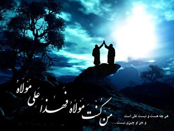 عکس زیبای عید غدیر , عکس پروفایل روز عید غدیر