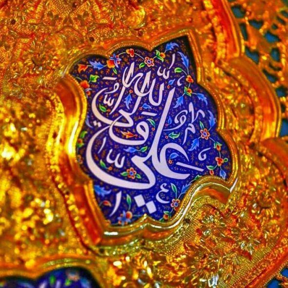 جدیدترین عکس عید غدیر , عکس پروفایل عید سعید غدیر