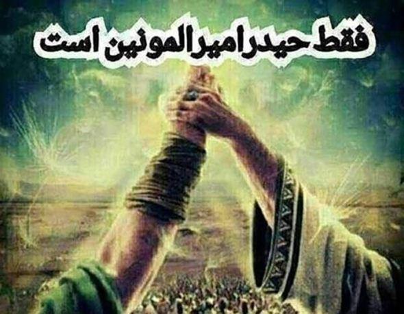 عکس پروفایل در مورد عید غدیر , عکس راجب عید غدیر