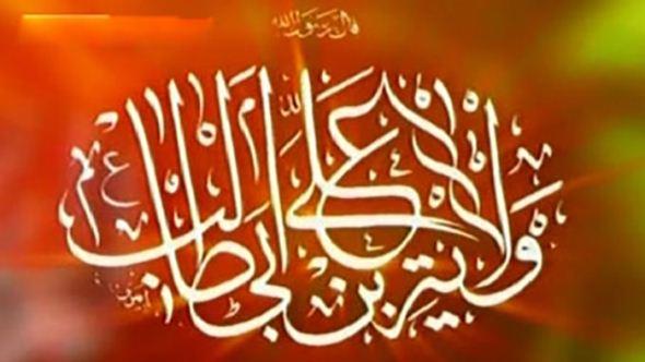 عکس شیرینی عید غدیر , عکس عید سعید غدیر